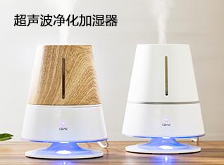 办公小电器-超声波净化加湿器(白色)-24小时尝鲜价¥119
