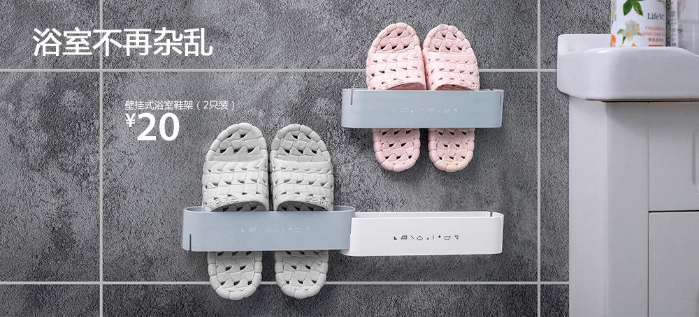 壁掛式浴室鞋架(2只裝)