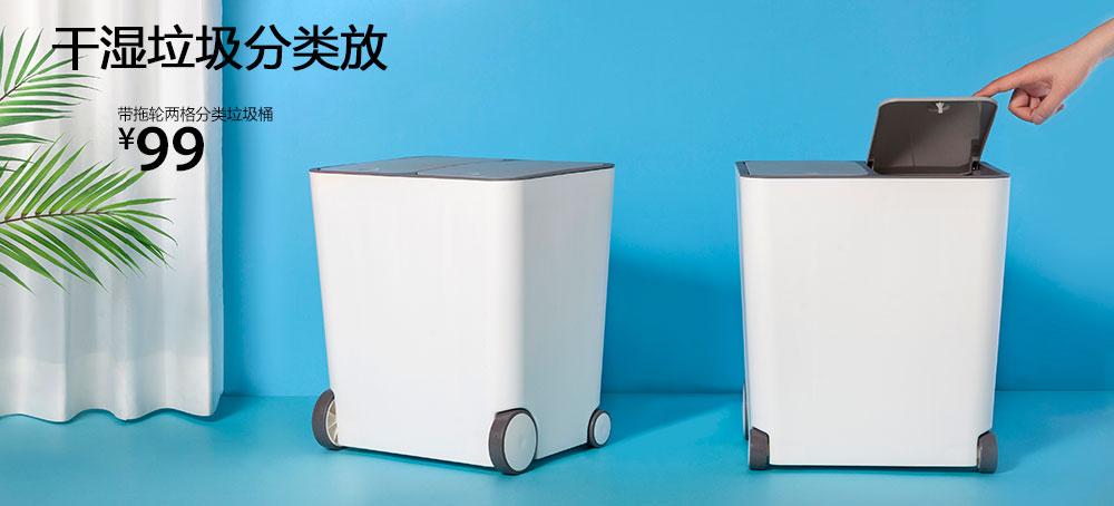 带拖轮两格分类垃圾桶