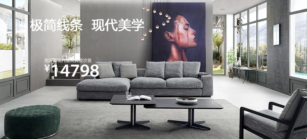 班克斯现代极简转角布艺沙发
